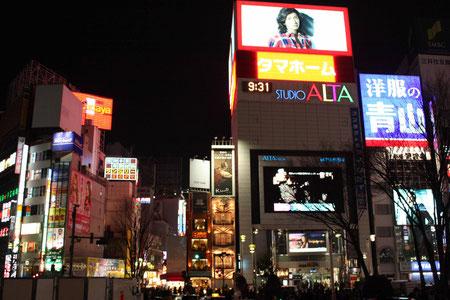 Studio Alta - der Times Sqare Tokyos