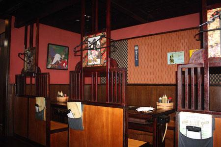 Einmal in einem traditionell japanischen Gasthaus zu essen, ist ein Muss