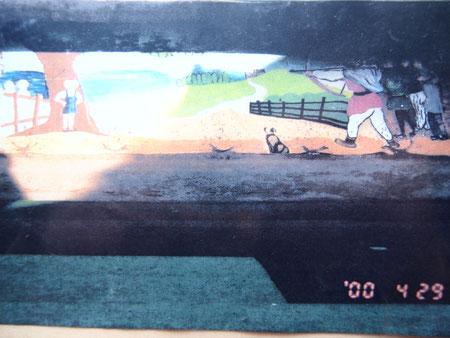 安土絵はウィリアムテルの有名なシーンです。
