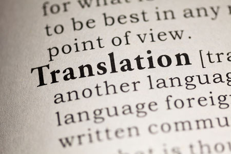 written translation of a text by a reliable translator