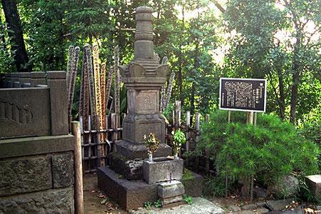 Tumba de Hattori Hanzo.