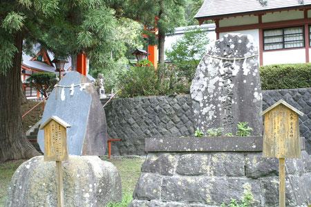 山名宗真翁の石碑