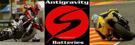 アンチグラビティ バッテリー