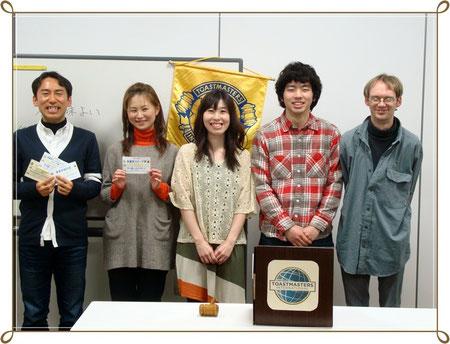 第57回市川スマイルトーストマスターズクラブ例会 受賞者