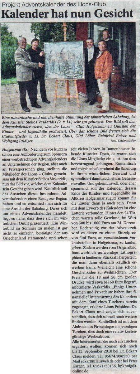 HOG - aktuell 24.8.2010