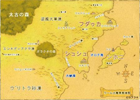 探検家プリンゲルが最初に作成したウーム大陸東部地図。