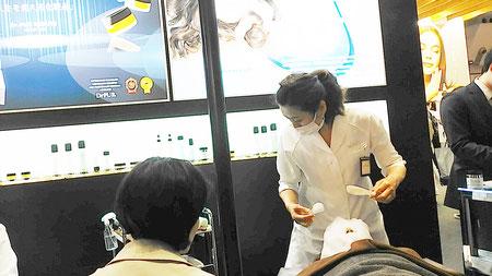 千葉県鎌ヶ谷市の八光流「皇法指圧」・アーク光線療法の整体院です。