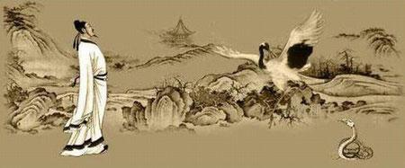 Légende du Tai chi