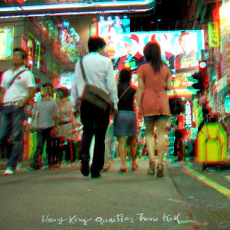 Hong Kong quartier Mong Kok