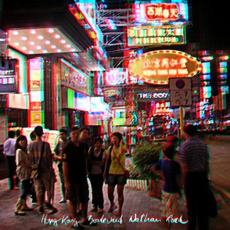 Hong Kong boulevard Nathan Road