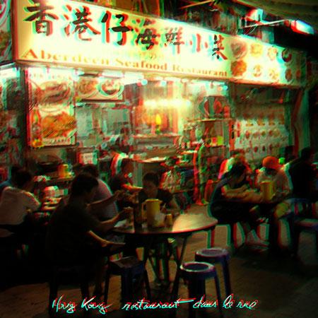 Hong Kong restaurant dans la rue