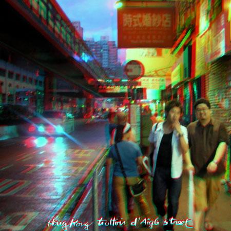 Hong Kong trottoir d'Aigle Street