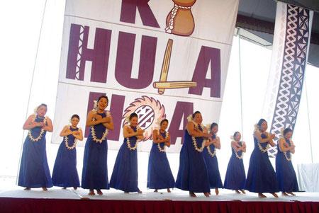 Kumu Lehuaに心を込めて Ka Pa Kui Lei Lehua による Ku'u Leo Aloha