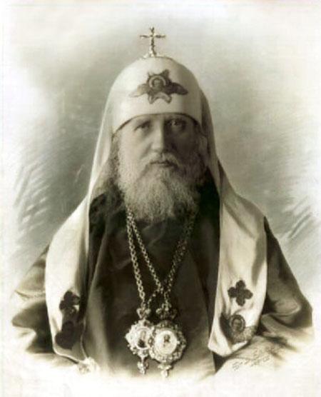 Patriarch Tichon