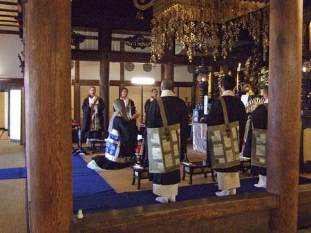 相応寺茶筅供養