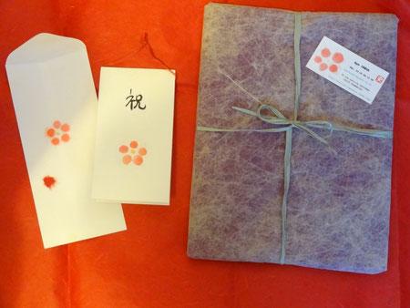 Emballage japonais !