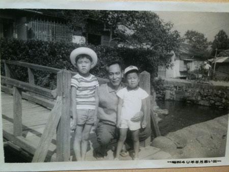 昭和40年 かんちゃごの写真 川魚が獲れていました