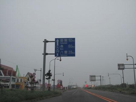 5:01 函館まであと102キロ(但し最短距離の場合。私の場合は最も遠回りで行く)