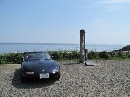 6月27日9:25 納沙布岬にて。北海道最東端