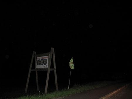 19:38 キャンプ場に到着。既に真っ暗。
