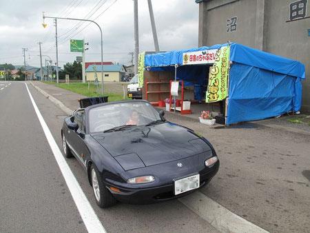15:02 道端の有人野菜直売所でトマトとメロンを購入。メロンは何と150円だった。