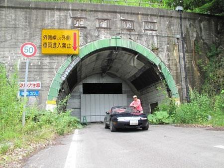 旧比布隧道前にて 13:31 ここがスタート。