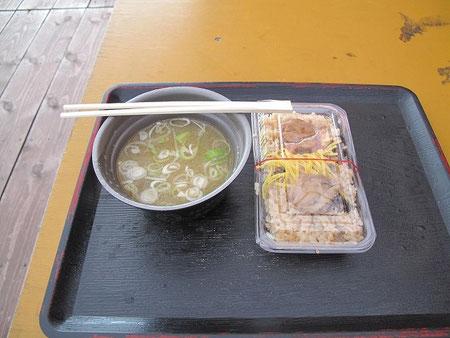きのこ汁(100円。安い!)とホタテ入りきのこご飯(380円)を食べた。美味しかった。。