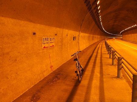 12:53 比布トンネル内で