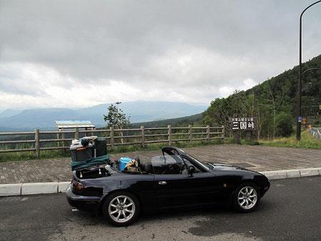 7:01 三国峠に到着。北海道で一番高い所を通る道路。