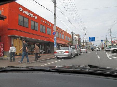 AM11:51 余市の柿崎商店に到着