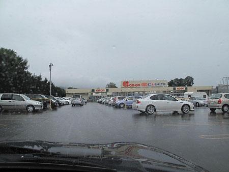 昨日の伊達のスーパーに再び寄り、今日の食材を購入。
