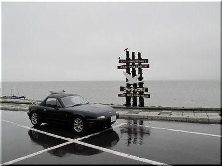 5月24日7:02 クッチャロ湖。 残念ながら雨