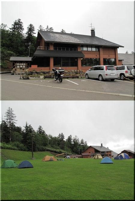 2009年7月 上)白銀荘 下)キャンプサイト