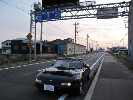8月9日18:50 そして出発地点浜益にゴール! 北海道、広かった~