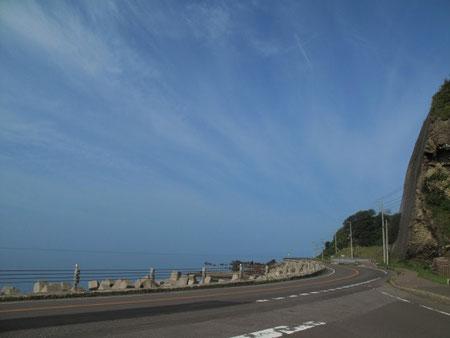 7:36 この日はとても天気が良い日だった。雲が綺麗。