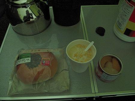 5:42  朝御飯。あんぱんとコーンスープ、果物の缶詰。サンドイッチにしておけば良かった・・