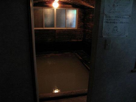混浴の内湯