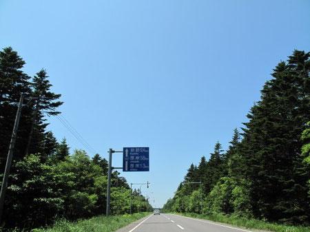 10:55 釧路まで104キロ表示、待ってろ釧路!