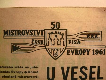 Эмблема Чемпионата Европы в Праге