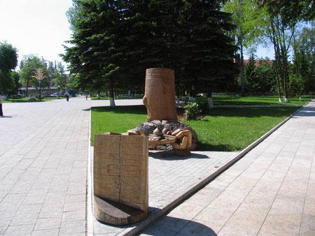 Остальные памятники как я понял меньшей значимости, есть такой памятник,