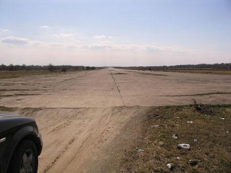 2007 г Дунаевка старый аэродром