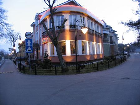 2008 Sarkau - Лесное цивилизация.