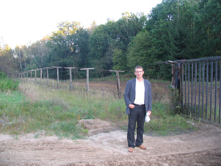 п. Радужное - Роминтен дальше граница.