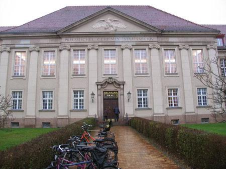 Около 90 процентов архивов Тевтонского ордена хранятся в этом комплексе.