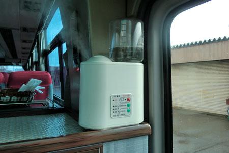 除菌・消臭装置