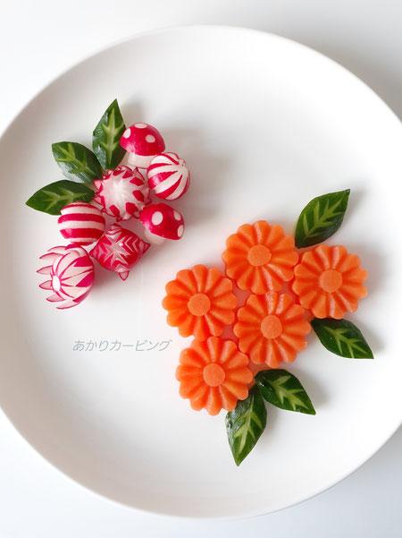 ベジタブルカービング 野菜 カット カッティング お花 人参 ラディッシュ 飾り切り