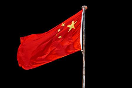 Bilder aus Bejing, Shanghai und Nordostchina
