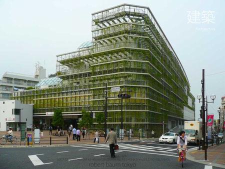 © robert baum tokyo, 4 July 2009