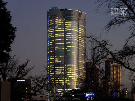 © robert baum tokyo, 2 December 2009