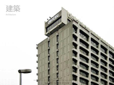 © robert baum tokyo, 30.09.2009